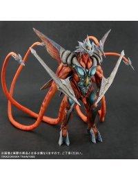 Iris (Daiei Film Special Effects Ver.) - X-Plus