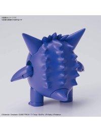 Pokémon Plastic Model Collection PokePla 45 Select Series Gangar (Gengar) - Bandai Spirits