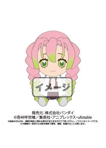 Chibi Plush Kanroji Mitsuri Bandai She is also a demon slayer and the love hashira (恋 (こい) 柱 (ばしら) koi bashira?) of the demon slayer corps. chibi plush kanroji mitsuri