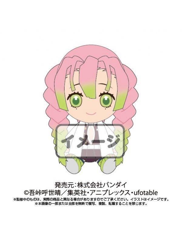 Chibi Plush Kanroji Mitsuri Bandai 2,151 likes · 215 talking about this. chibi plush kanroji mitsuri bandai