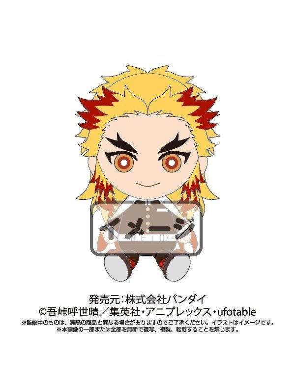 Chibi Plush Rengoku Kyojuro Bandai ✓limited demon slayer kimetsu no yaiba anime keychain kamado nezuko zenitsu uzui tengen tomioka. chibi plush rengoku kyojuro bandai