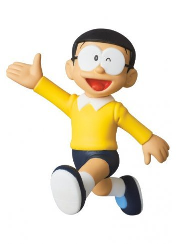 UDF Nobita (Ver. 2) - Medicom Toy