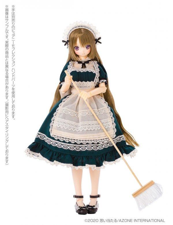 EX Cute Family Fuka Loyal Maid - Azone International