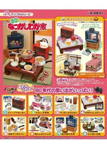 Petit Sample Series 80's Natsukashi Wagaya - Re-ment