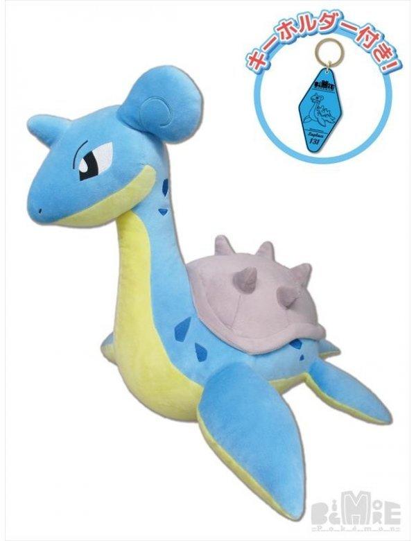 Big More! Pokémon Plush BM02 Laplace (Lapras) - Sanei-boeki