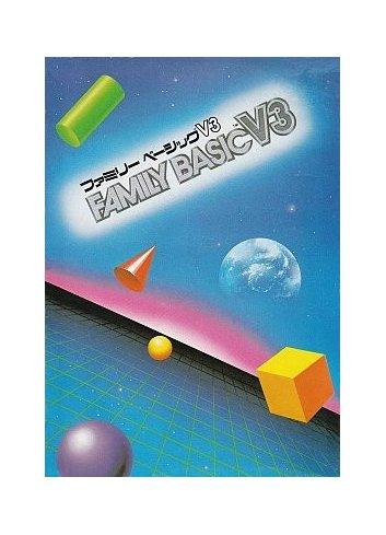 Family BASIC V3