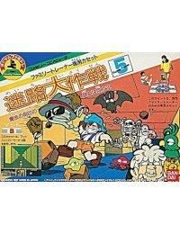 Family Trainer: Meiro Daisakusen