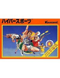Hyper Sports (Controler Set Edition)