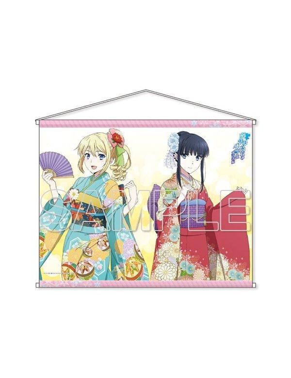 Lina & Miyuki B2 Tapestry - Kadokawa