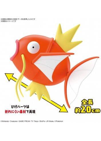 PokéPla Big 01 Magikarp - Bandai Spirits