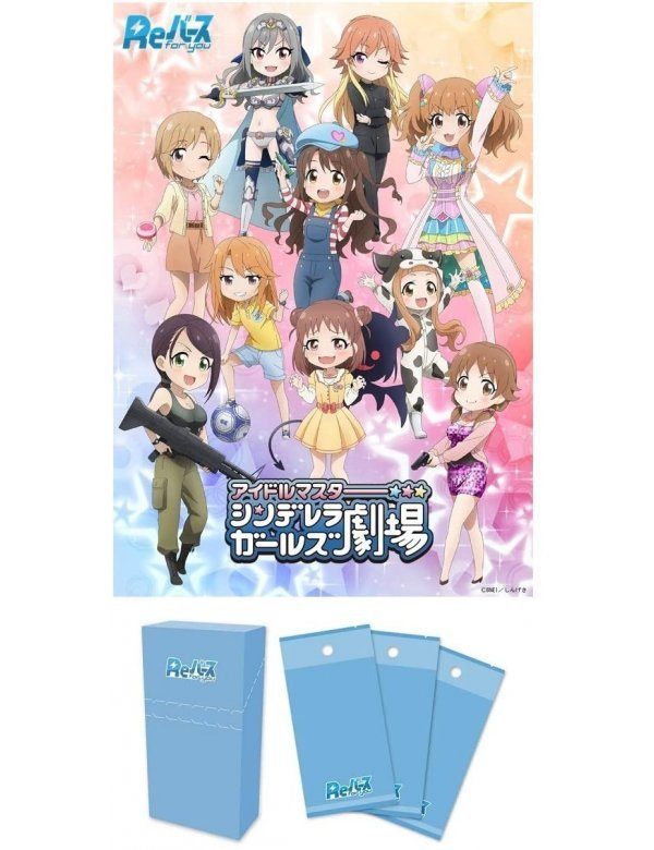 Re Birth for you Booster Pack The Idolmaster Cinderella Girls Theater - Bushiroad