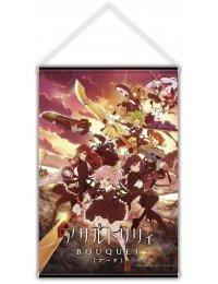 B2 Tapestry Assault Lily Bouquet - Sega