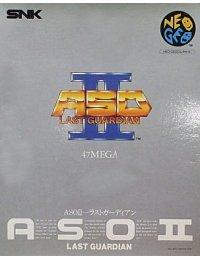 ASO II - Last Guardian