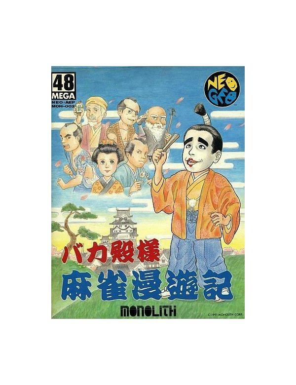 Bakatono-sama Mahjong Man'yuki