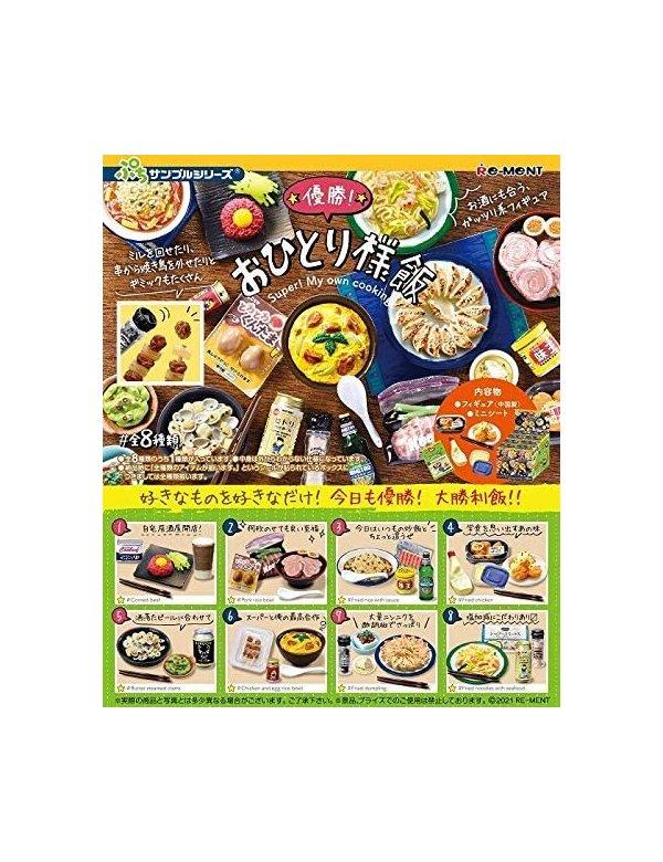 Petit Sample - Winner! Ohitorisama Meshi (Box / 8 pieces) - Re-ment