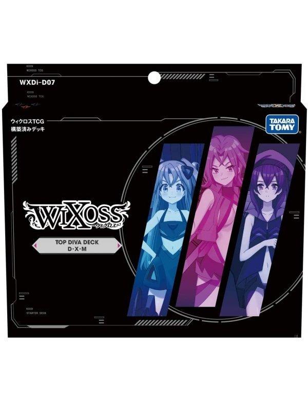 Wixoss WXDi-D07 Top Diva Deck D・X・M - Takara Tomy