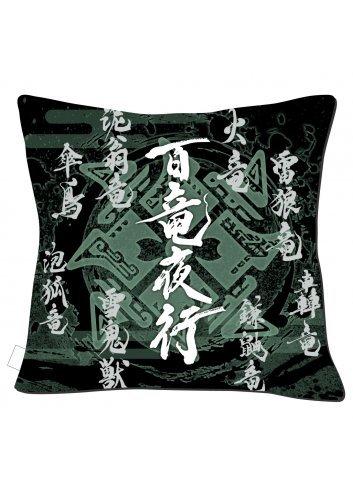 Cushion Hyakuryu Yakou Shrine Ruins - Capcom