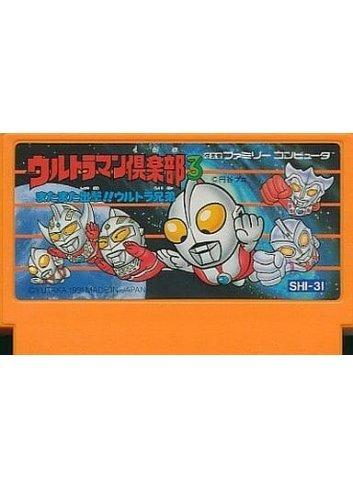 Ultraman Club 3 (Loose)