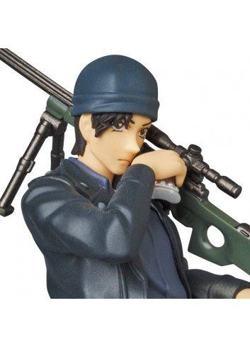 UDF Akai Shuichi Ver. 2