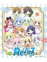 Re Birth for you Booster Pack Re Birth Vol. 2 (Box / 10 pack)