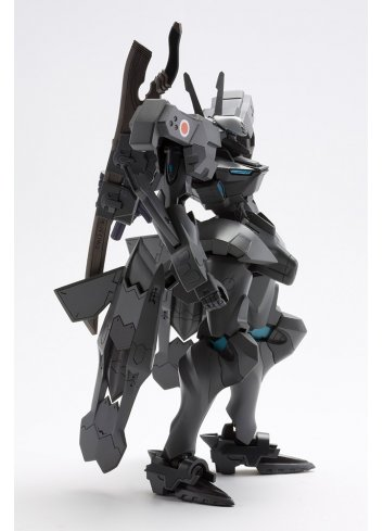 1/144 Shiranui Imperial Japanese Army