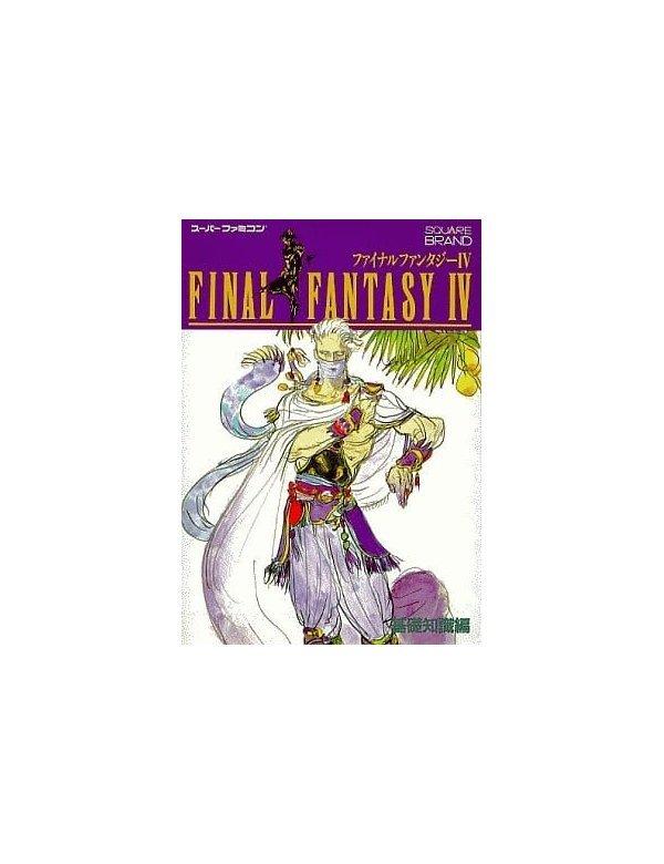 Final Fantasy IV ~ Fundamental Knowledge