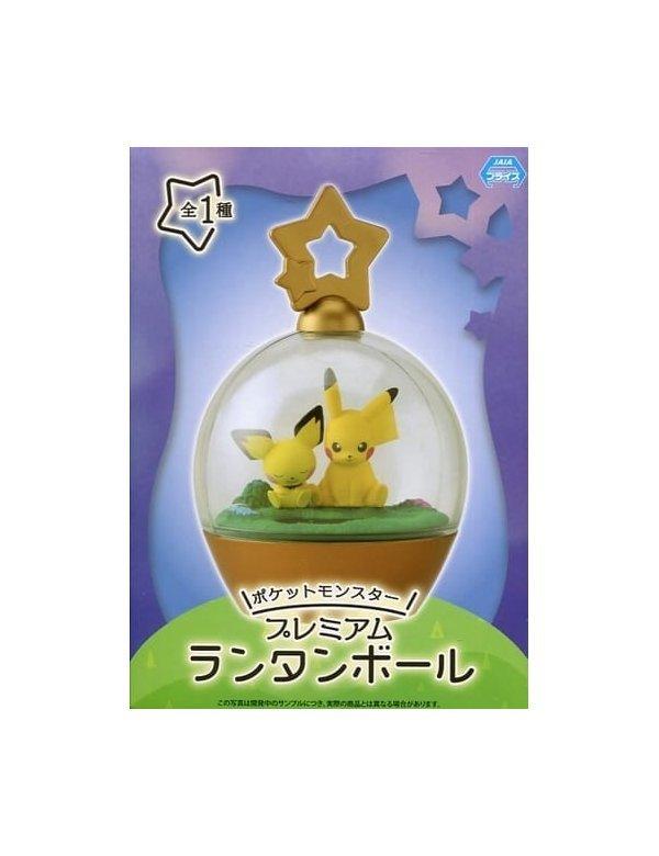 Pikachu & Pichu Premium Lantern Ball