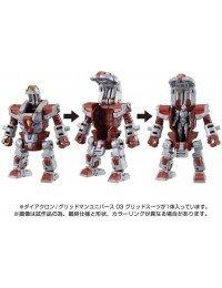 Diaclone 03 Grid Suit Diaclone 03 Grid Suit