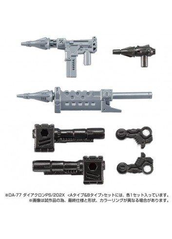 DA-77 Diaclone PS/202X A Type & B Type Set DA-77 Diaclone PS/202X A Type & B Type Set