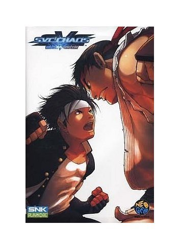 SNK VS Capcom - SVC Chaos