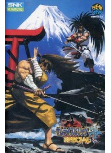 Samurai Spirits 0 Special (Revisited)