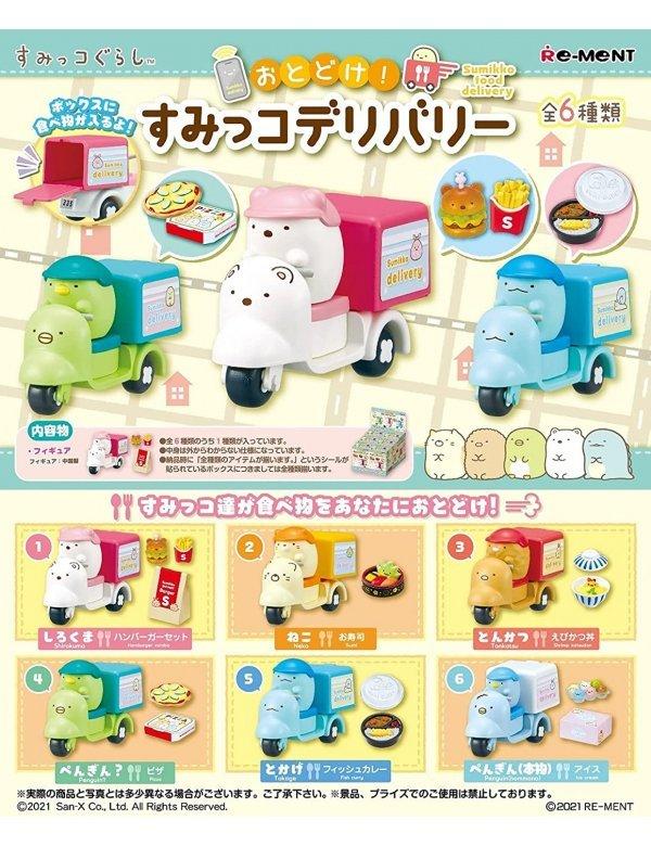 Sumikkogurashi Otodoke! Sumikko Food Delivery (Box / 6 pieces)