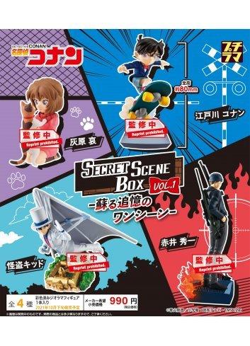 Petitrama - Detective Conan Secret Scene Box Vol. 1 (Box / 4 pieces) Petitrama - Detective Conan Secret Scene Box Vol. 1 (Box /