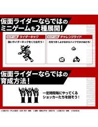 Kamen Riderchi 50th anniversary ver. (Genesis Green)
