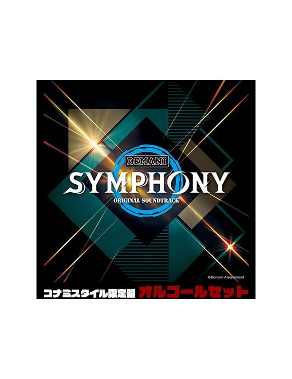 BEMANI Symphony Original Soundtrack + Music Box + Piano Solo Arrange