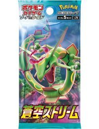 Pokemon Card Game - S7R - Soukuu Stream (Pack / 5 cards)