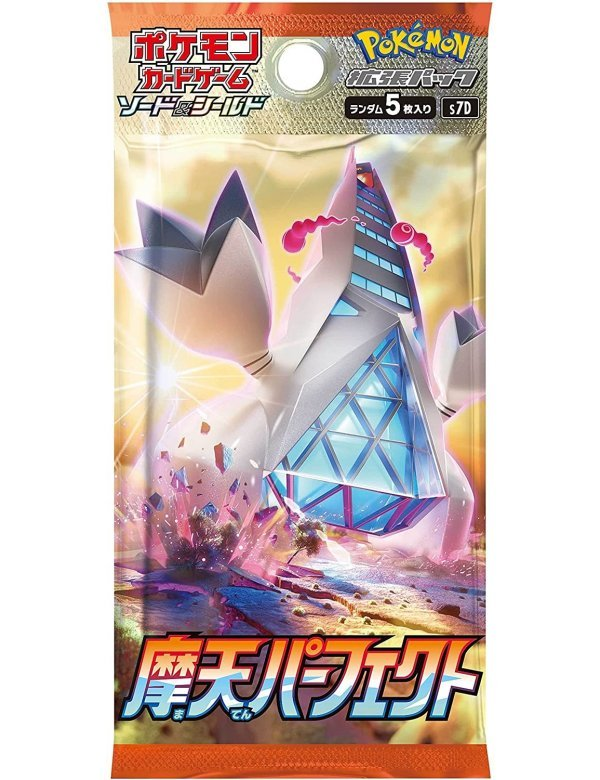 Pokemon Card Game - S7D - Maten Perfect (Pack / 5 cards)