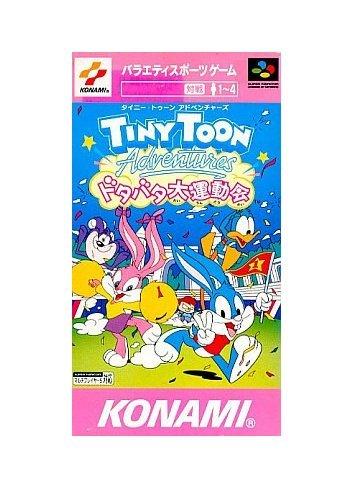 Tiny Toon Adventures: Dotabata Daiundoukai