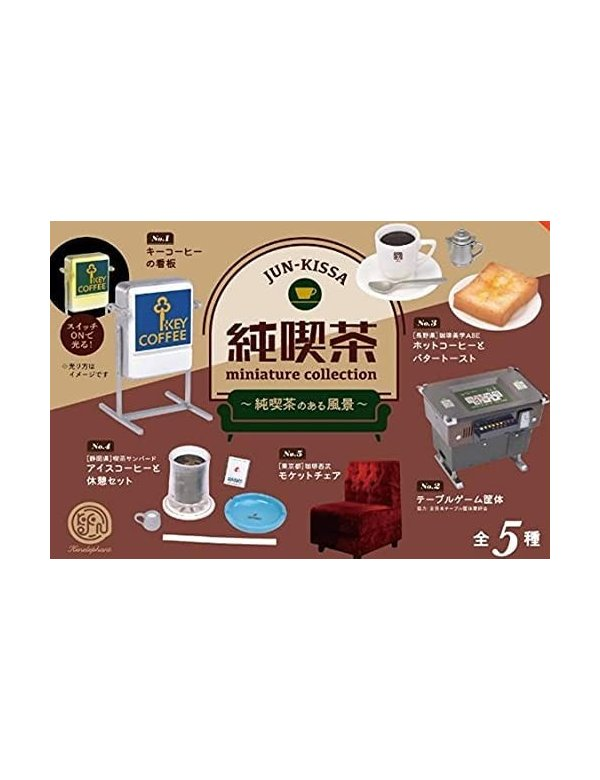 Jun-Kissa Miniature Collection Box (Box / 12 pieces) Jun-Kissa Miniature Collection Box (Box / 12 pieces)