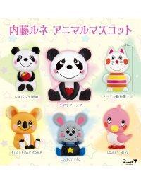 Rune Naito Animal Mascot (Box / 6 pieces) Rune Naito Animal Mascot (Box / 6 pieces)